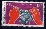 Polynésie - Opération De La Nacre -YT PA 36 Obl. - Poste Aérienne