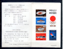Jeux Olympiques De Tokio, >100  Tp**, - Summer 1964: Tokyo