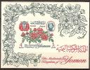 Yemen HB 24 ** Flores. 1965 Sin Dentar - Yemen
