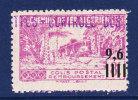 ALGERIE COLIS POSTAUX N° 139 Neuf * Avec Charnière, TB, Cote: 1.65 € - Parcel Post