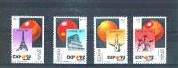SPAIN  -  1989  Expo 92  UM - 1931-Today: 2nd Rep - ... Juan Carlos I