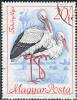 1968 - Europe De L´est - Hongrie - Protection Des Oiseaux - Les Cigognes - 20 Fi Rouge Bleu Et Noir