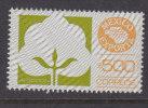 Mexico 1984 - Mi 1807 MNH - Mexico