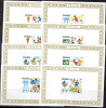 0789 Sport Football WM Cup Rwanda Deluxe 8S/s Set MNH ** Imperf Imp - World Cup