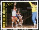 IVORY COAST 1988 - OLYMPIC GAMES SEOUL 1988 - HANDBALL - WOMEN - MINT - Pallamano