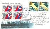 Cover Nagorno Karabakh To Honduras 1999 - Armenia