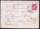 Ep 10c Rouge Utilisé En 1917 En Feldpost. - 1869-1883 Leopold II