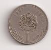 Moneda De Valor 1 (1987-1407) - Andere - Azië