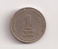 Moneda De Israel, 1 - Monedas