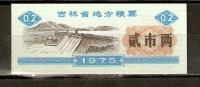 CHINA 1975 JILIN PROVINCE RISE COUPON 100g - China