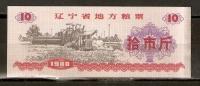 CHINA 1980 LIAONING GRAIN COUPON 5000g - China