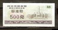 CHINA 1987 SIPING CITY HIGH-GRANTE FLOUR COUPON 500g - China