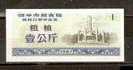 CHINA 1987 SIPING CITY NORMAL FLOUR COUPON 1000g - China
