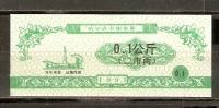 CHINA 1991 HARDIN FLOUR COUPON 50g - China