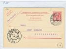 Österreich Levant Türkei: Carte Postale Ferchenb. 22/ Michel P 22 , Smyrna -> Reichenberg Germany, 1905 - Oriente Austriaco