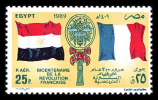 Egypte 1989 ( Révolution Française, Bicent. ) - MNH** - Égypte
