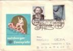 Austria, 1963. Salzburger Festspiele, With Nice Cancellation - 1945-.... 2. Republik