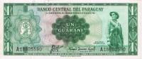 Billete 1 Guarani De PARAGUAY. Soldado Paraguayo EBC - Paraguay