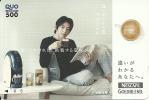 Japan: Prepaid QUO. Nestlé, Nescafé Gold Blend - Andere Sammlungen