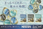Japan: Prepaid QUO. Nestlé, Nescafé Ice Cool - Ohne Zuordnung