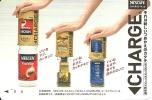 Japan: Prepaid QUO,  Nestlé, Nescafé Charge - Andere Sammlungen