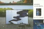 Japan: Prepaid QUO, Nestlé, Nescafé - Andere Sammlungen