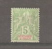 SENEGAMBIE  N°4 Oblitéré  T.B. - Sénégambie Et Niger (1903-1906)
