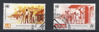HH--106. N° 69/70, Obl., Cote 3.40 €, Voir Scan Pour Detail ,  Liquidation - Centre International De Vienne