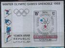 1051 Sport Winter Olympics 1968 YAR S/s MNH ** Imperf Imp 50ME - Winter 1968: Grenoble
