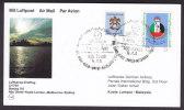 United Arab Emirates Airmail Luftpost Par Avion Lufthansa-Erstflug 1st Flight 1987 Card ABU DHABI-KUALA LUMPUR Malaysia - Abu Dhabi
