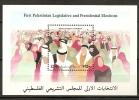 Palestine Palestinian 1996 N° BF 4 ** Elections Présidentielles, Législatives, Peuple, Foule - Palestine