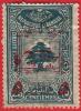 Timbre Du Liban -  Surtaxe Au Profit De L'armée  5 Pi Sur 25 C Bleu-vert, - Postage Due