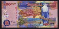 ZAMBIA ★ 50.000 Kwacha 2011 ★ Interesting SN# - Zambia