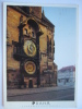 Prague Praha Staromestsky Orloj Old Town Square Clock Used 1991 Postcard - Czech Republic