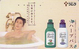 Télécarte Japon  / 110-016 - EROTIQUE - FEMME NUE Au Bain - NUDE GIRL Bathing EROTIC Japan Phonecard - Frau  - Onsen 18 - Perfume