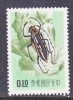Rep.of China 1183     **  INSECTS - 1945-... Republic Of China