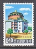 Rep.of China 1243     **  SCIENCE HALL - 1945-... Republic Of China