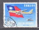 Rep.of China 1320    (o)  AERO  FLAG - 1945-... Republic Of China