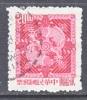 Rep.of China 1445    (o) - 1945-... Republic Of China