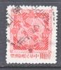 Rep.of China 1447    (o) - 1945-... Republic Of China