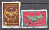 Rep.of China 1462-3    (o)  I.C.Y. - 1945-... Republic Of China