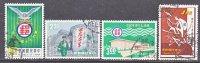 Rep.of China 1475-8    (o)  POSTAL SERVICE - 1945-... Republic Of China