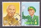 Rep.of China 1505-6    (o) - 1945-... Republic Of China