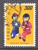 Rep.of China 1521    (o)  HANDICRAFT  DOLLS - 1945-... Republic Of China