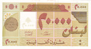 Lebanon, Uncirculated Year 1995-  20.000LL Unicrculated- Perfect Rare-SKRILL PAY ONLY - Lebanon