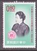 Rep.of China 1311    *  ANTI-AGGRESSION  LEAGUE - 1945-... Republic Of China