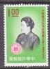 Rep.of China 1312    *  ANTI-AGGRESSION  LEAGUE - 1945-... Republic Of China