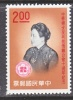 Rep.of China 1313    *  ANTI-AGGRESSION  LEAGUE - Ongebruikt