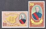 Rep.of China 1318-9    * - 1945-... Republic Of China