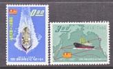 Rep.of China 1365-6  *  SHIPS - 1945-... Republic Of China